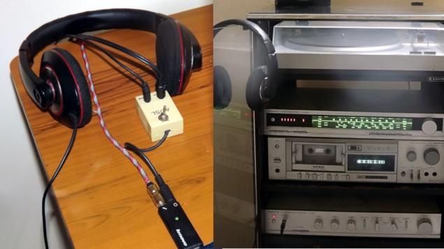 conmutador de audio